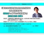 1596027 thum 1 - オーガニックスタイル株式会社、元レーシングドライバー 岡本 椛里(OKAMOTO KAORI)のマネジメントを開始