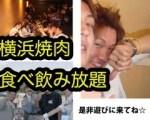 1596366 thum - 公開練習のお知らせ〜アーマードバトル集団戦トレーニングキャンプ〜