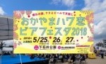1596446 thum 1 - ビットコインと『金』の取引所【Vaultoro】日本語サポートサイトOPEN