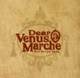 1596605 thum - Dear Venus Marche – ディア ヴィーナス マルシェ – Vol.1