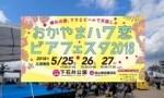 1596740 thum 1 - 第40回 『なぜ生きる』朝カツ! in 金山