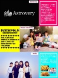 1597170 thum - BUZZLE vol.01 ~GIRLS BAND EDITION~