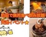 1597662 thum - UEKI Garden Marche ~うえきガーデンマルシェ~