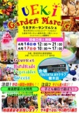 1597663 thum - UEKI Garden Marche ~うえきガーデンマルシェ~