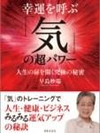 1597860 thum 1 - 新作絵本『かけてあげる』を6月12日新発売
