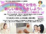 1597957 thum - 9/4(火)「インスタグラム入門セミナー」 これから始めたい方のための入門セミナー