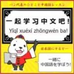 1598218 thum 1 - 愛知・名古屋市の焼き鳥店「炭火焼鳥 ガチとり屋」が、NPO法人旗あげ日本と定期的に実施している「子ども食堂」を7月4日・8月1日に開催!