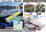 1598414 thum 1 - クラブイベント「#2 Sound Party in Kawaguchiko」