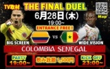 1598497 thum 1 - 6/28 Colombia vs Senegal ENTRANCE FREE PARTY AND SOCCER