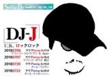 1598520 thum - DJ-J クラブSwing-By18.0 デヴィッド・ボウイ 再び