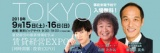 1598557 thum - 投資EXPO & 賃貸経営EXPO in TOKYO