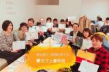 1599227 thum - 8/5【起業・転職】 渋谷のブックカフェで夢実現朝活やります! (夢カフェ)【東京都】