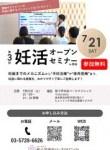 1599288 thum 1 - 広告担当者(or になりたい人)のためのWebマーケティング必須知識セミナー