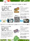 1599300 thum 1 - 【ビジネスパートナーが見つかるゲーム交流会】~キャッシュフローゲーム編~