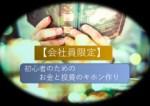 1599384 thum 1 - 長崎県雲仙市とインバウンド対策支援に関するアドバイザー協定書を締結