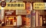 1600424 thum - 分子ガストロノミー×日本酒×プロジェクションマッピングのコラボ!新感覚の和食を提供するSake Restaurant「Molecu-L.」が上野に誕生!