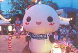 1600622 thum - 納涼盆踊り大会