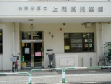 1600694 thum 1 - 上用賀児童館 みんなでカレーを食べよう!「ひげボ~食堂」 | 世田谷区