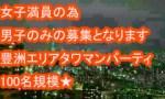 1600979 thum 1 - 8/14(火)皆で逗子海岸に遊びに行こう☆彡ピクニック企画だから会費は無料お子さん連れも大歓迎☆彡