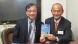1601059 thum - 一般社団法人全日本講師連盟のご案内