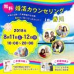 1601352 thum 1 - 東京で舞妓さんに会えるプレミアム撮影会を東京国立博物館で開催! ――京文化の魅力にふれる、9月17日・18 日の2日間限定企画――