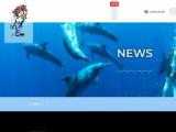 1601868 thum - 八丈島漁業就業体験