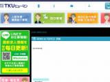 1602869 thum - ≪熊本の観光業を支える企業だけを集めた≫就職フェア@熊本