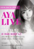 1603133 thum 1 - AYA LIVE in OKAYAMA