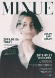 "1603234 thum 1 - 2018 MINUE COMEBACK CONCERT ""Dream Baby Dream"""