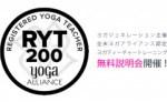 1603409 thum - 【安定期】前田敦子が第1子妊娠でできちゃった婚バレる!『やっぱり』と世間には見透かされていた