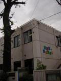 1604055 thum - 野沢児童館 10月のはいはいひろば | 世田谷区