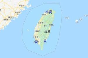 1023 08 thumb 380xauto 12289 1 - グーグルマップ 金門島を中華民国(台湾)に入れず