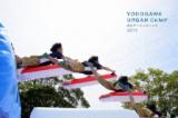 1604853 thum - スライダージャンプin大阪府立花の文化園