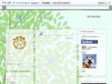 1606091 thum - SORAアニマルピースプロジェクト