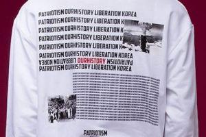 1109 03 1 - 原爆TシャツのBTS・防弾少年団/テレ朝「ミュージックステーション」出演中止