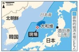 1116 05 1 - 衝突の韓国漁船 日本EEZ内で不法違法操業か 漁船衝突事件 大和堆