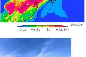 1129 01 1 - 高さ100メートルの砂嵐 中国甘粛省を襲う 12月3日は南朝鮮も大大気汚染か