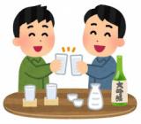 1606563 thum - 12/30【栄】つながりを深めよう!世界の山ちゃんでオフ会