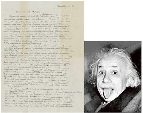 1207d thumb 480xauto 12512 1 - アインシュタインの「神への手紙」3.2億円で落札