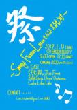 1608063 thum - Big Band LIVE『祭 〜Swing Fusion Latinもあるよ まるもうけ〜』