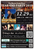 1608120 thum - THE BRONE SAMBE BAND★Year-End Party 2018(2018 忘年会) @KING'S BAR(横浜)