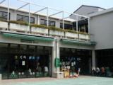 1608442 thum 1 - 桜丘児童館12月「のびのびタイム」   世田谷区