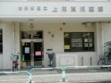 1608447 thum 1 - 上用賀児童館 12月の「チューリップひろば」 | 世田谷区