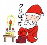 1608910 thum 1 - クリぼっち集合‼クリスマスなのに独りで過ごすあなたのためのキャッシュフローゲーム会 2018年12月25日 - こくちーずプロ(告知'sプロ)