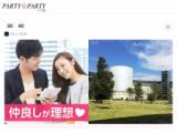 1609079 thum - 和歌山県(和歌山)の婚活パーティー - 《30代&40代まずはお友達から始めたい方編》|PARTY PARTY|IBJ