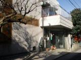 1609759 thum - 松沢児童館 子育てサポーター企画「ハーブを使ったスキンケア」 | 世田谷区