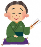 1610136 thum 1 - 【葛西図書館】入船亭扇治落語独演会