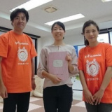 1610804 thum 1 - 英語&プログラミング交流会