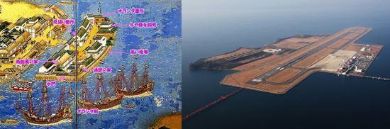 0211 04 1 - 鎖国に陥っている長崎県の輸出の現状と課題/日銀レポート 減少の観光客入場者数