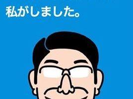 0314 05 1 - 田上富久氏さみしい事務所開き(2)